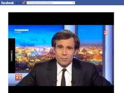 Приложение для Facebook. Плеер онлайн ТВ каналов.