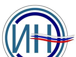 Логотип - Института Национальной Экономики