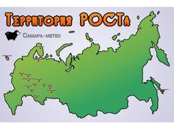 Карта России - РОСТ