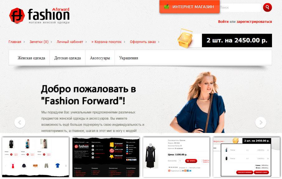 Мода Мода Ру Интернет Магазин Женской