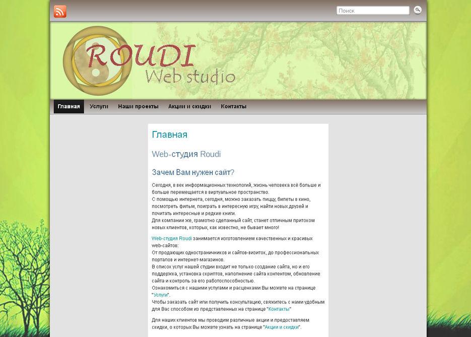 Продам сайт фрилансеров раскрутка групп вконтакте фрилансер