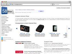 Каталог интернет-магазинов Пензы