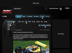 Портал «RRC» - Внутренняя страница