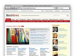 Новости Украины и мира, самые свежие новости