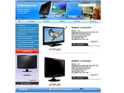 Сайт интернет-магазина tvhouse.ru