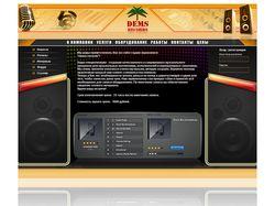Сайт студии записи DEMS records