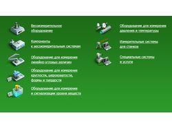 Иконки для сайта «Коды»