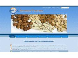 Пищевое, упаковочное оборудование и материалы
