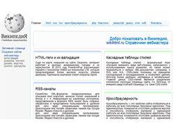 Справочник вебмастера
