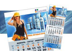Календарь трио для оконной компании