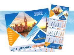 Календарь трио для туристической компании