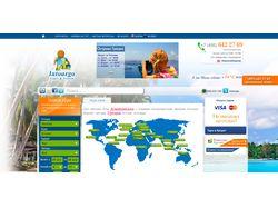 Сайт тур-агенства