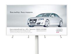 Биллборд для «Audi»