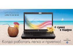 """Наружная реклама """"HP"""""""