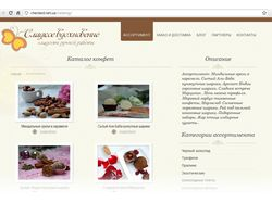 Веб-сайт-визитка изготовителя сладостей ручной раб