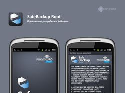 Интерфейс для Safe Backup Root (Android)