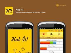 Интерфейс для Habit! (Android)