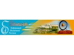 Доска бесплатных объявлении города Экибастуз