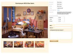 Интернет-магазин итальянской мебели.