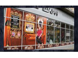 Витрина магазина элитной женской одежды
