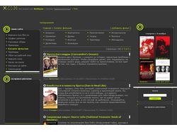 www.tvoi-film.ru