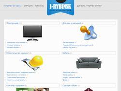 I-Rybinsk.ru Каталог интернет-магазинов Рыбинска