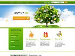 Money-x2