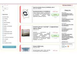 Импорт прайсов для ShopScript
