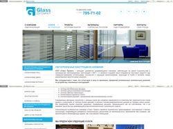 Наполнение сайта Гласс Проект