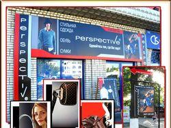 Perspective магазин одежды