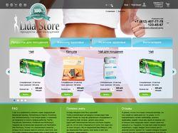 Интернет магазин Lida-Store