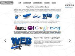 Веб студия SITEvTOP5