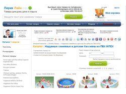 Наполнение магазина на WebAsyst