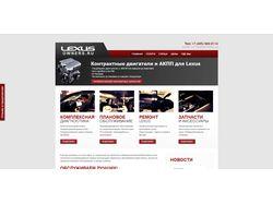Lexus Owners
