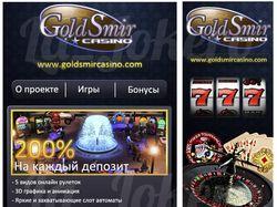 GoldSmir Casino