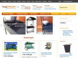 Интернет магазин Мангалов