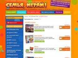 Интернет-магазин семейных настольных игр, развиваю