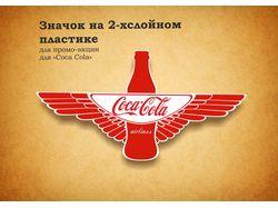 Значок Coca Cola