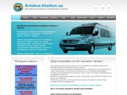 Сайт на php
