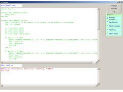 Автоматическая обработка VB кода