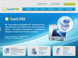 Промосайт ToothPro