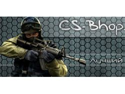 Cs-bhop2[Made by Jimmy74rus]