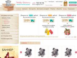 Верстка интернет-магазина игрушек