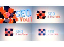 Seo в Youtube. Отбивка для блога Vovka.su