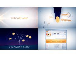 Презентация TehnoInvest