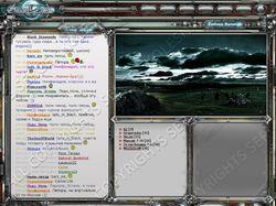 Starlords игровое меню