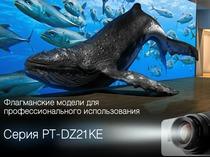 Popup-баннер (всплывашка) «Panasonic»