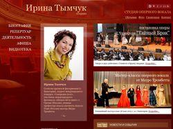 Сайт на CMS Bitrix