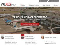 Дизайн сайта по аэропортовому оборудованию