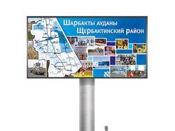 Щербактинский район 3х6 м